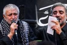 Photo of مداحان، روضه خوان ها و انتخابات