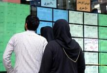 Photo of رییس اتحادیه مشاوران املاک شیراز: مردم توان اجاره در حاشیه شهر را هم ندارند