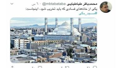 Photo of توهین به مسجد مکی زاهدان، در ادامه بازداشت علما و مدرسان مذهبی اهل سنت