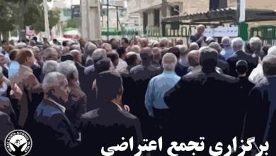 تصویر برگزاری دستکم ۷ تجمع اعتراضی با خواستهای شغلی و معیشتی