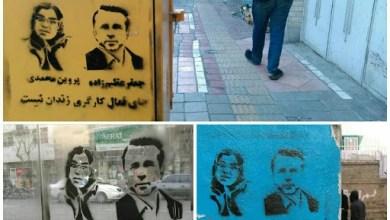 Photo of در نامهای مشترک، پنج سندیکای همسو در فرانسه خواستار آزادی فعالان کارگری و مدنی در ایران شدند