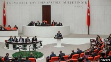 تصویر تصویب قانونی در پارلمان ترکیه برای تشدید کنترل محتوای شبکههای اجتماعی