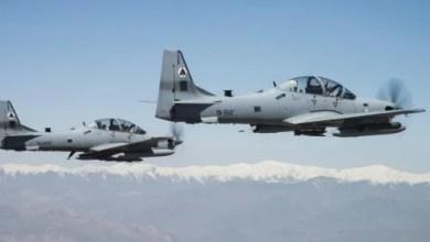 تصویر بهدنبال حملات هوایی در افغانستان چندین غیرنظامی جان باختند