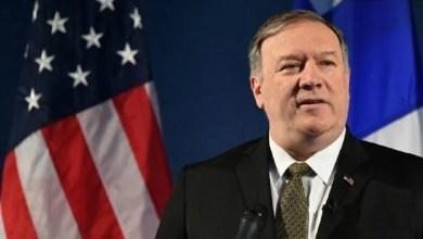تصویر آمریکا بازگشت تحریمهای سازمان ملل متحد علیه ایران را اعلام کرد