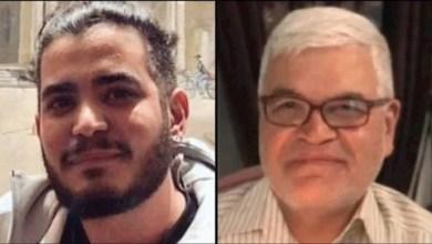 تصویر واکنش وزارت خارجه آمریکا به خودکشی پدر امیرحسین مرادی