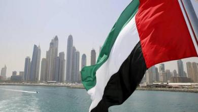 تصویر امارات ۳۰۰ هزار درهم به خانواده صیادان بلوچ دیه پرداخت کرد