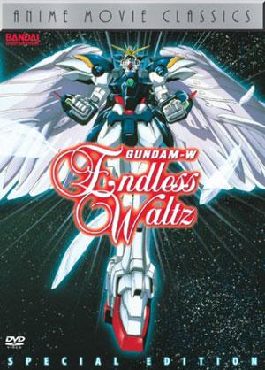 GundamWing-EndlessWaltz