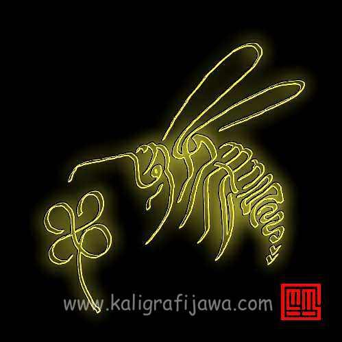 Kaligrafi Jawa Hewan