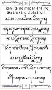 Font Aksara Jawa Unicode