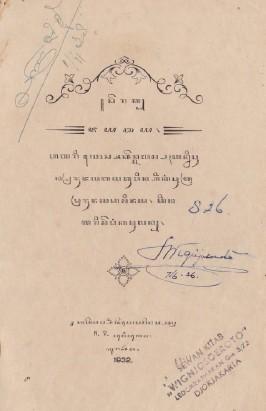 SErat Jayabaya