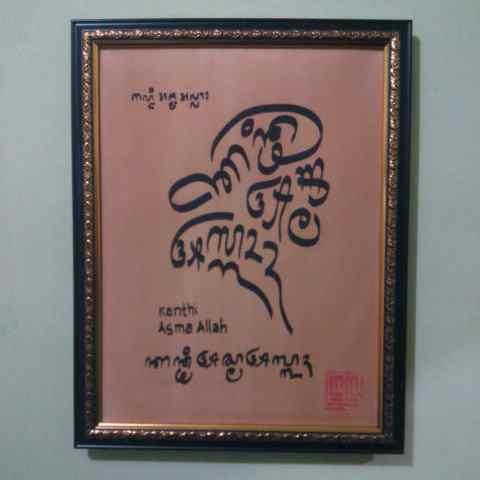 Kalighrafi Aksara Jawa Kanvas Bismillah