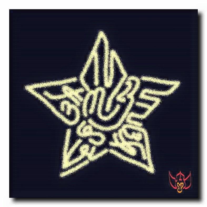 Kaligrafi Aksara Jawa Bintang Allahu Akbar