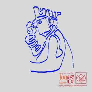 Kaligrafi Aksara jawa gambar tokoh Suharto
