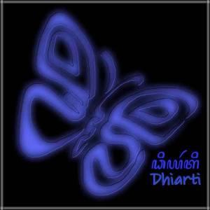 Kaligrafi aksara jawa sederhana kupu kupu