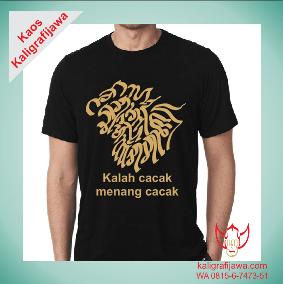 Kaos kaligrafi aksara jawa kalah cacak menang cacak gambar kepala singa