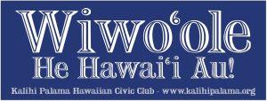 Wiwo'ole sticker art