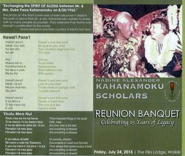 Kahanamoku Scholars banquet program