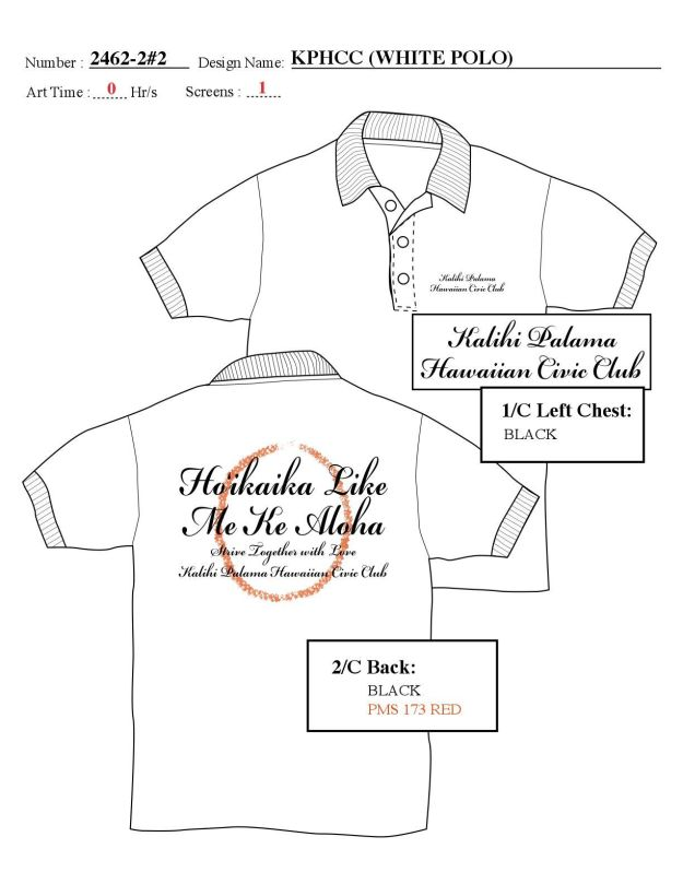 Kalihi Palama Hawaiian Civic Club 2016 Polo-style Shirt Design