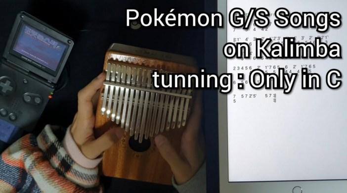 Pokemon Gold & Silver Victory Theme