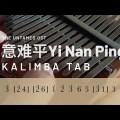 Yi Nan Ping - Jiang Yanli The Untamed OST