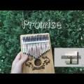 Promise by JIMIN BTS