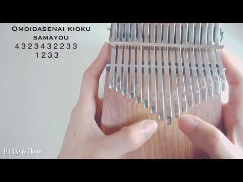 You are my love - Makino Yui