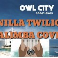 Owl City - Vanilla Twilight