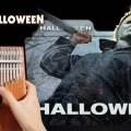 Halloween Theme (Main Title) - John Carpenter🎃