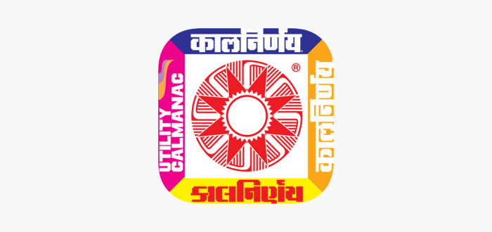 Panchang | Hindu Calendar | Hindu Festivals | Upcoming Festivals
