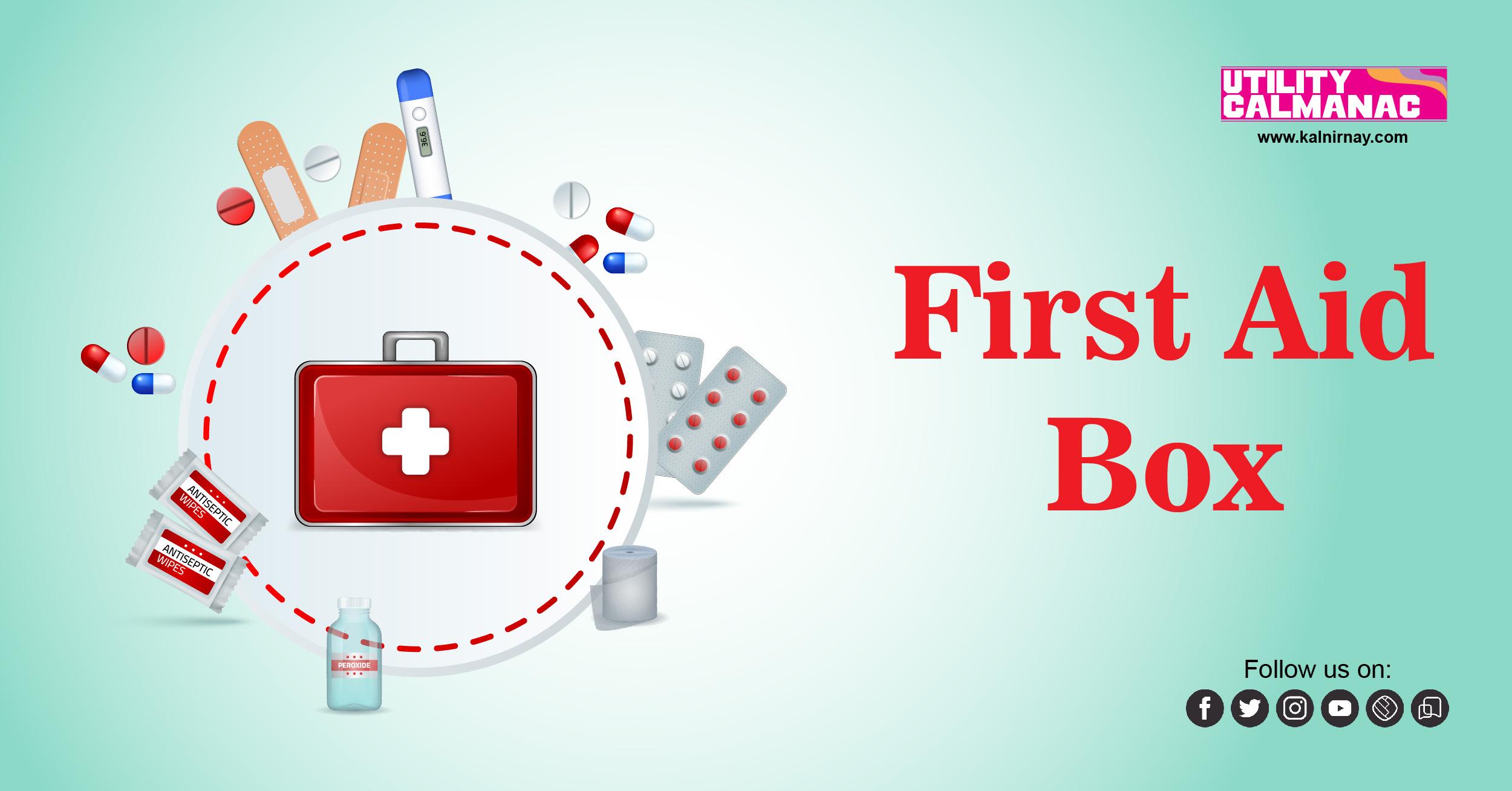 प्रथमोपचार पेटी | First Aid Box | First Aid Kit | Medical Kit | Aid Kit | Home First Aid Kit