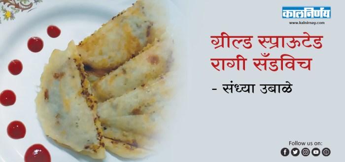 रागी | ragi good for weight loss | soulfull ragi | organic ragi whole | nachni | ragi whole grain | whole ragi | ragi grain | ragi for weight loss | sprouted ragi