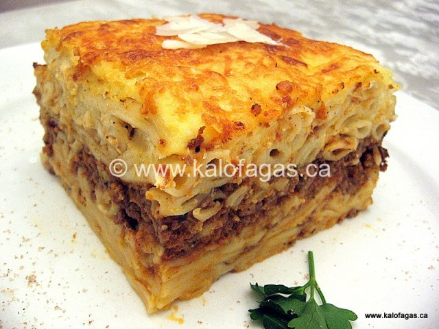 Pragmatic Pastitsio and a Food Event