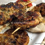 Piquant Chicken Souvlaki (Πικάντικη-Κοτόπουλο-Σουβλάκι)