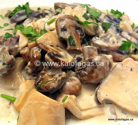 Vasilli's Mushrooms With Ouzo
