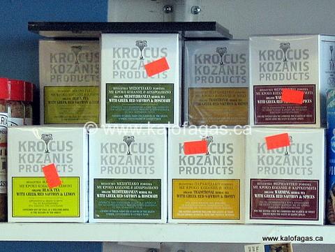 Kostas Meat Market