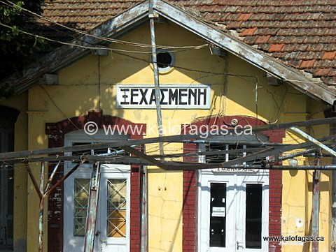 Greek Food Gazette 11/12/2009