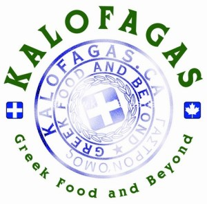 kalofagas_logo_stamp