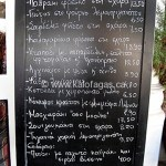 Grilled (butterflied)Lavraki-Λαβράκι-στη-σχάρα-Πεταλούδα