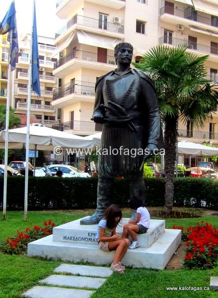 Greek Food Gazette 26/10/2012