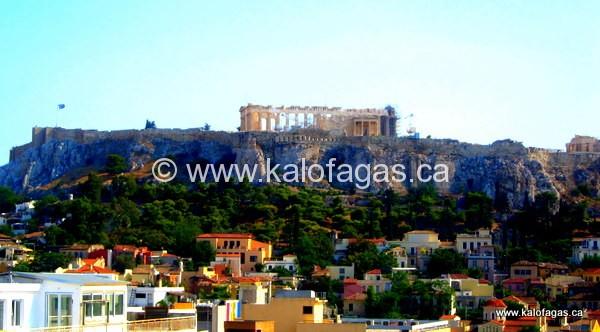 Greek Food Gazette 24/05/2013
