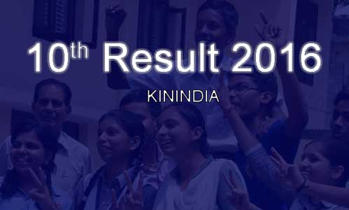 10th result 2016 date