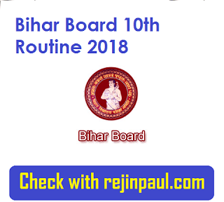 Bihar Board 10th exam Routine 2018