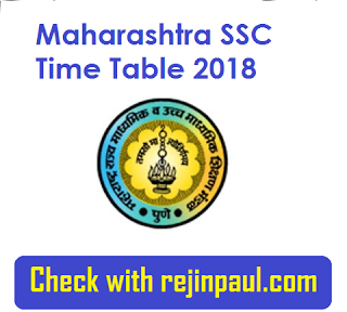 Maharashtra SSC Time Table 2018