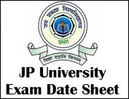 JP University Part 1 Exam Date 2019