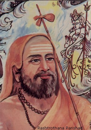 Sri Vidyaranya