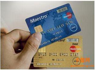 儲蓄卡和借記卡區別是什么? - 卡盟網