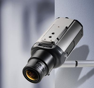 Para okuma güvenlik kameraları