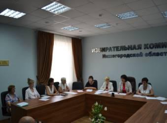 Фото. члены избирательной комиссии Нижегородской области