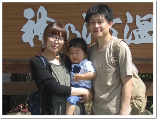埼玉県よりご家族での温泉旅行のご宿泊