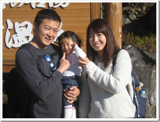 お正月☆千葉県よりご家族での温泉旅行のご宿泊